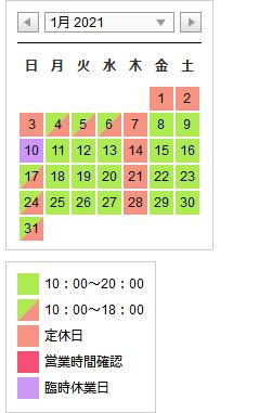 Screenshot_2021-01-20