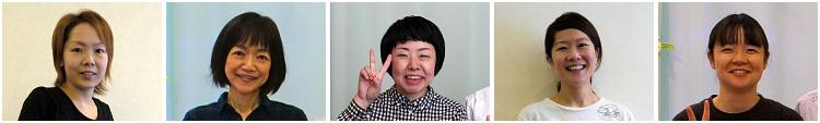 北区十条・東十条・赤羽の整体「永井整体院」で症状が改善した笑顔
