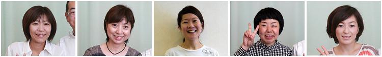 豊島区庚申塚の整体「永井整体院」で症状が改善した笑顔